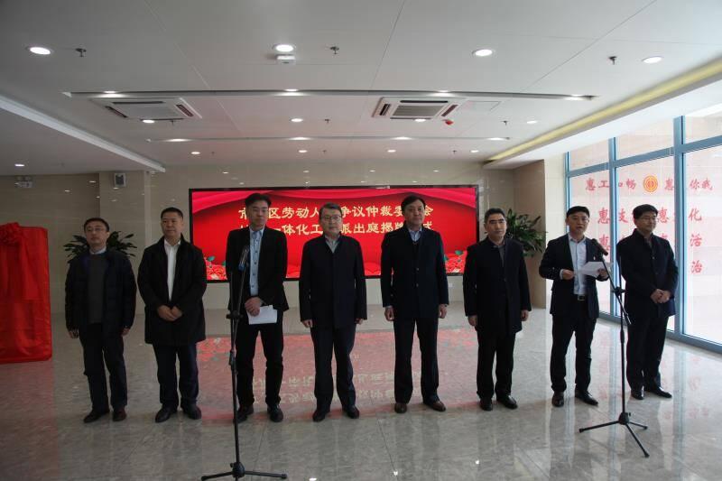 强强联合 青岛市首家市区协同一体化派出庭成立