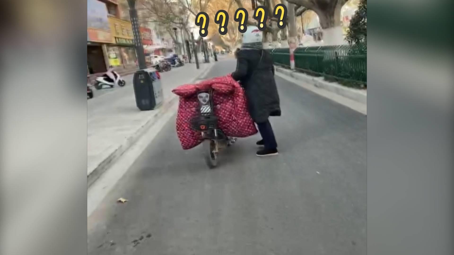 41秒|孩子没上车妈妈早已骑出两条街外 网友:我也被这样弄丢过