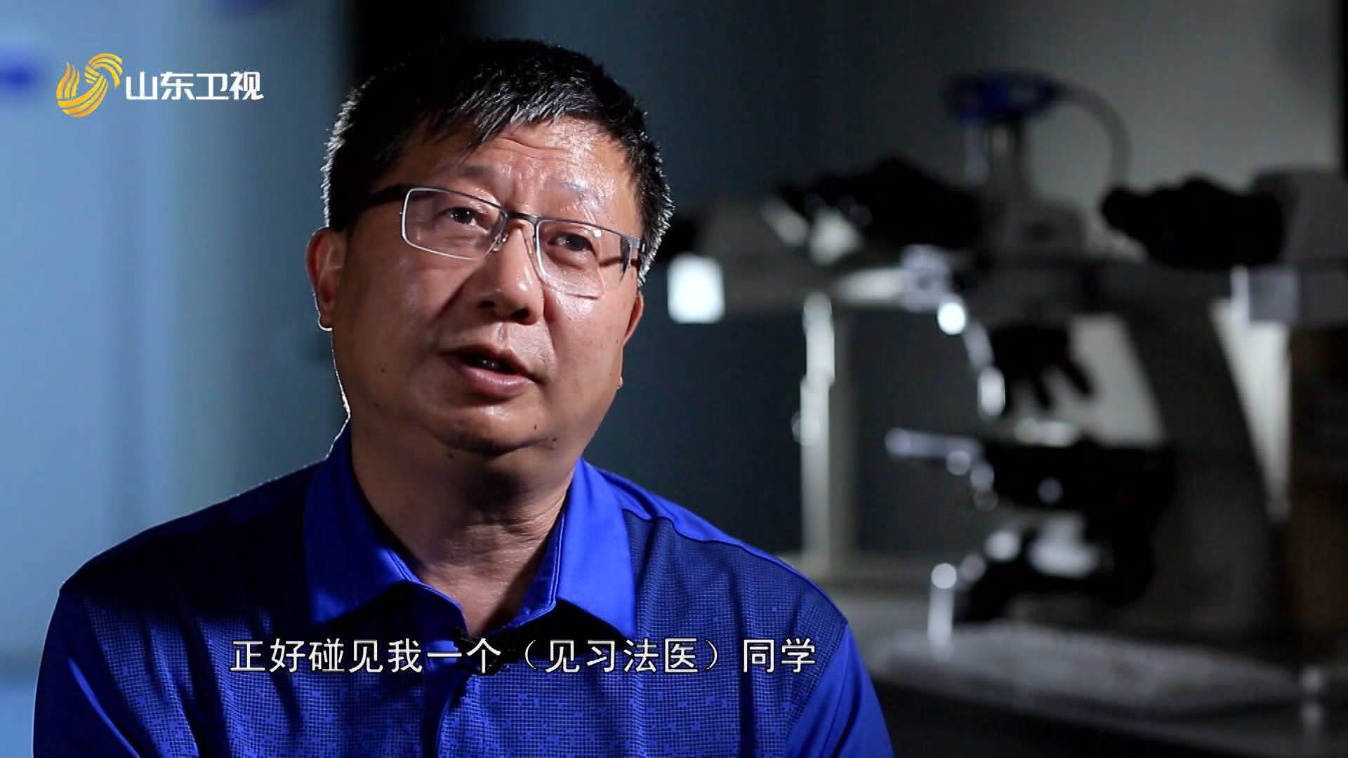 对话中国首例新冠肺炎遗体解剖主刀医生刘良 曾反对父亲捐献遗体