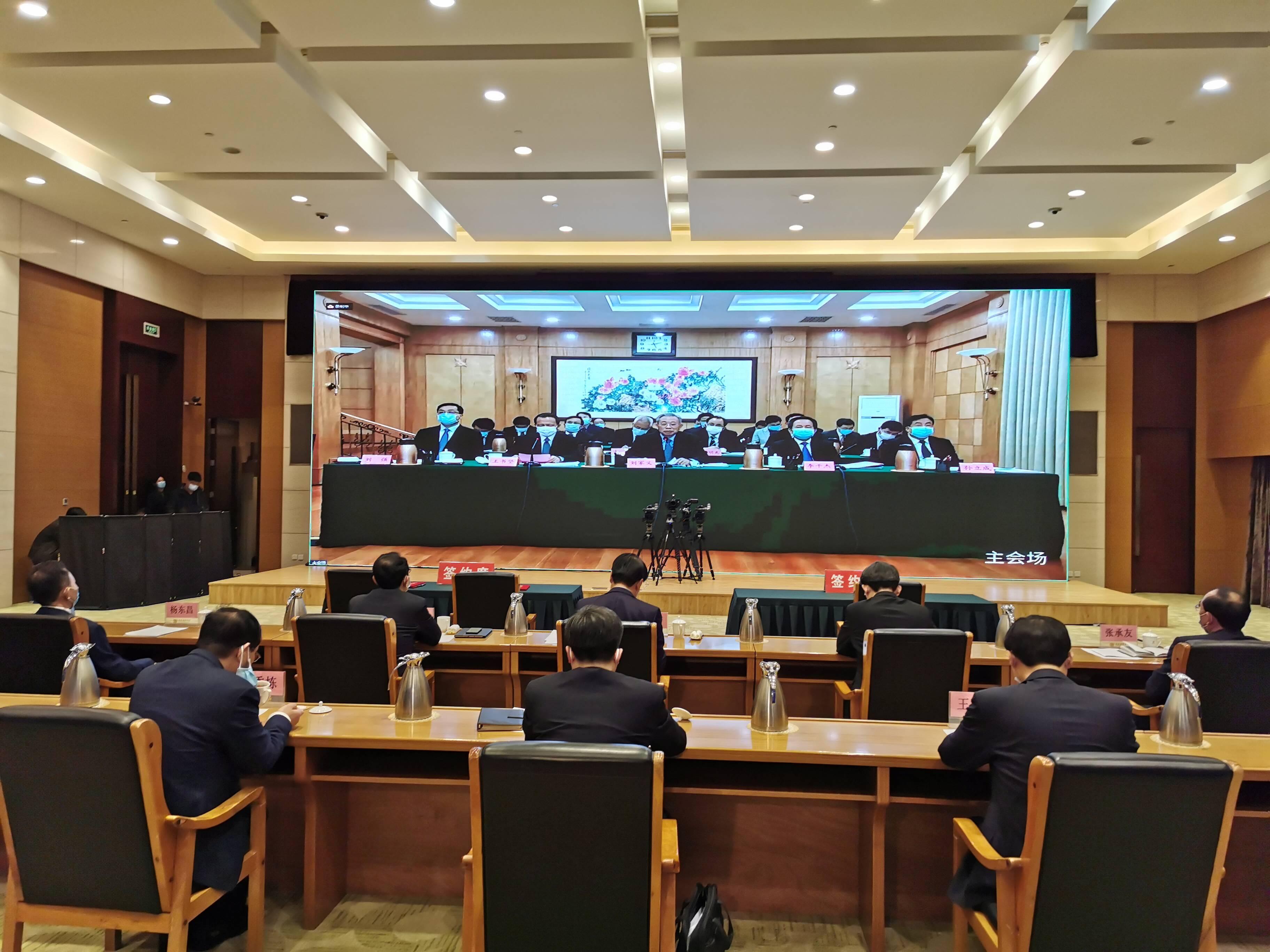 总投资10.9亿美元3个外资项目签约落户淄博