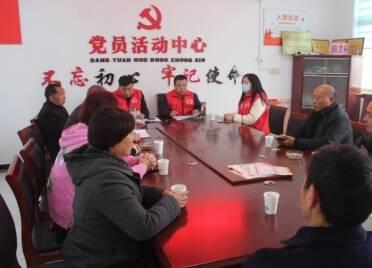 结合新时代文明实践,泰安宁阳县党史学习深入乡村
