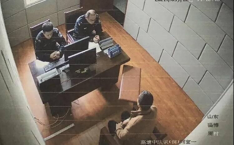 实习期内拿假证处理违章 淄博一男子驾驶证再次注销