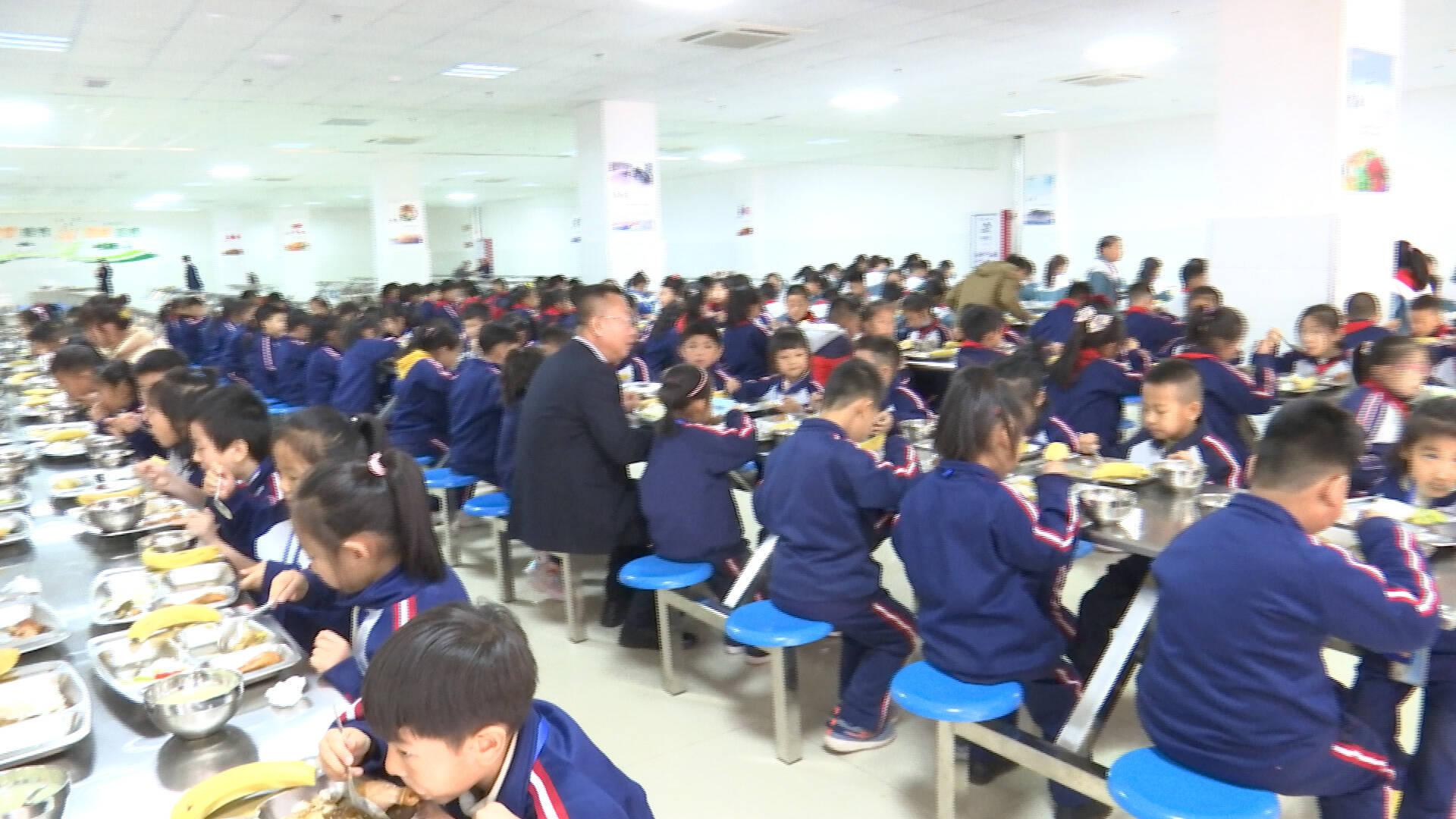 """视频丨校长陪你吃午餐 淄博市各中小学今起实施""""陪餐制"""""""