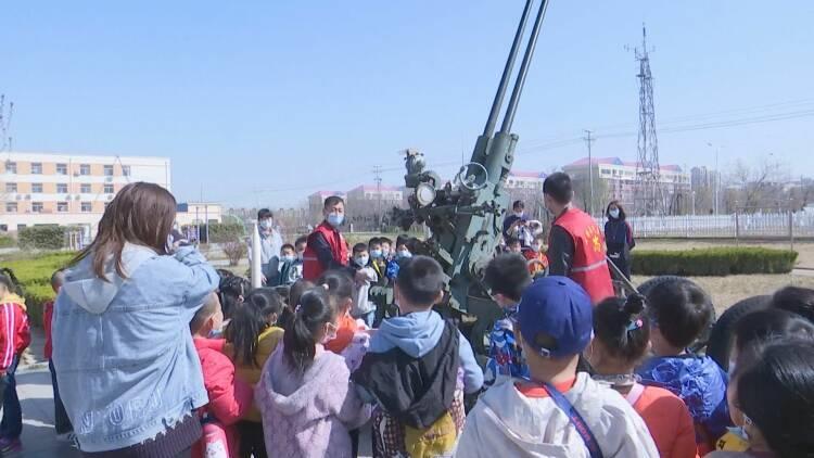 52秒丨东营市利津县举行2021年世界气象日开放活动