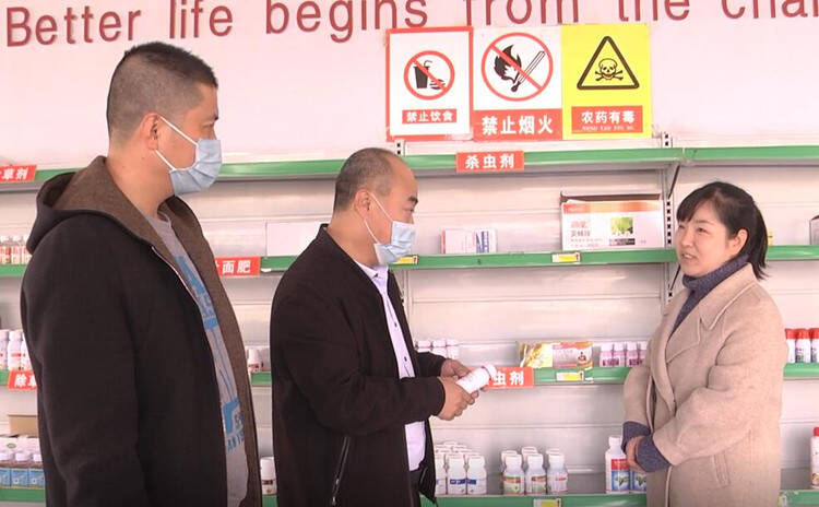 47秒丨潍坊安丘:强化农资市场监管 护航春耕春播