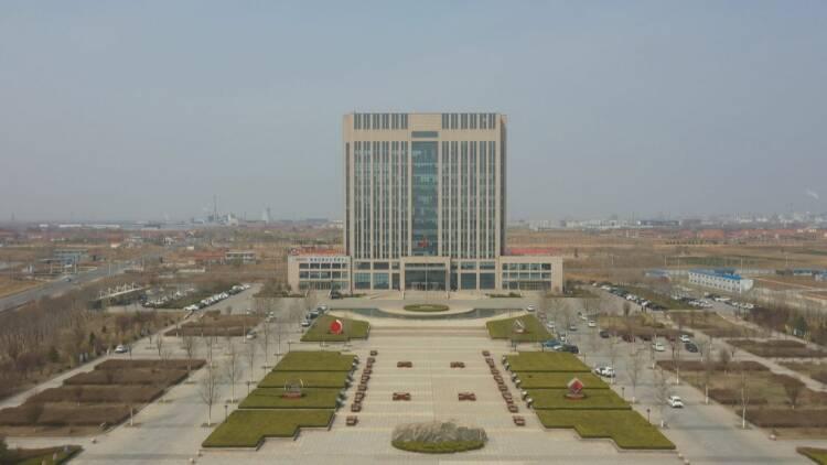 78秒|192.2亿元6个产业园 东营利津开发区改革激活起发展新动力