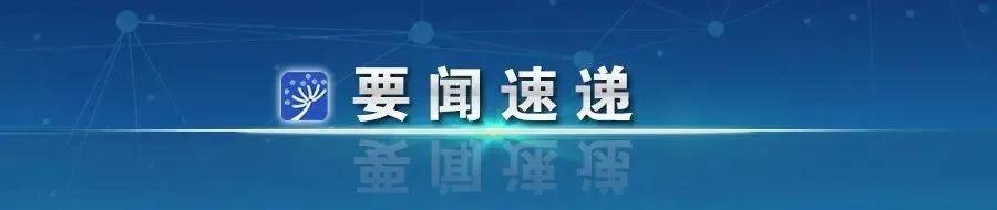 国务院常务会议通过《中华人民共和国职业教育法(修订草案)》