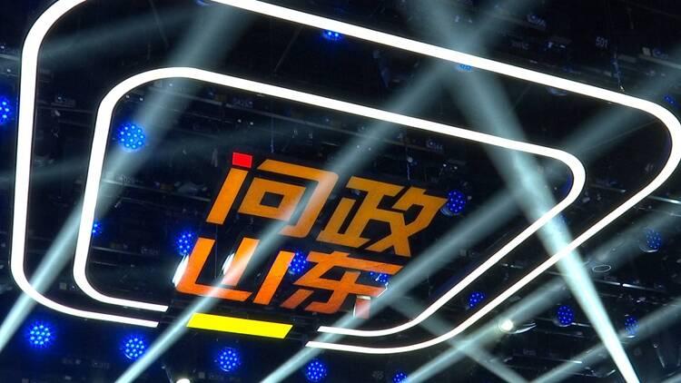"""问政山东丨省水利厅厅长刘中会:《问政山东》像一面镜子,把我们的不足""""照""""出来了"""