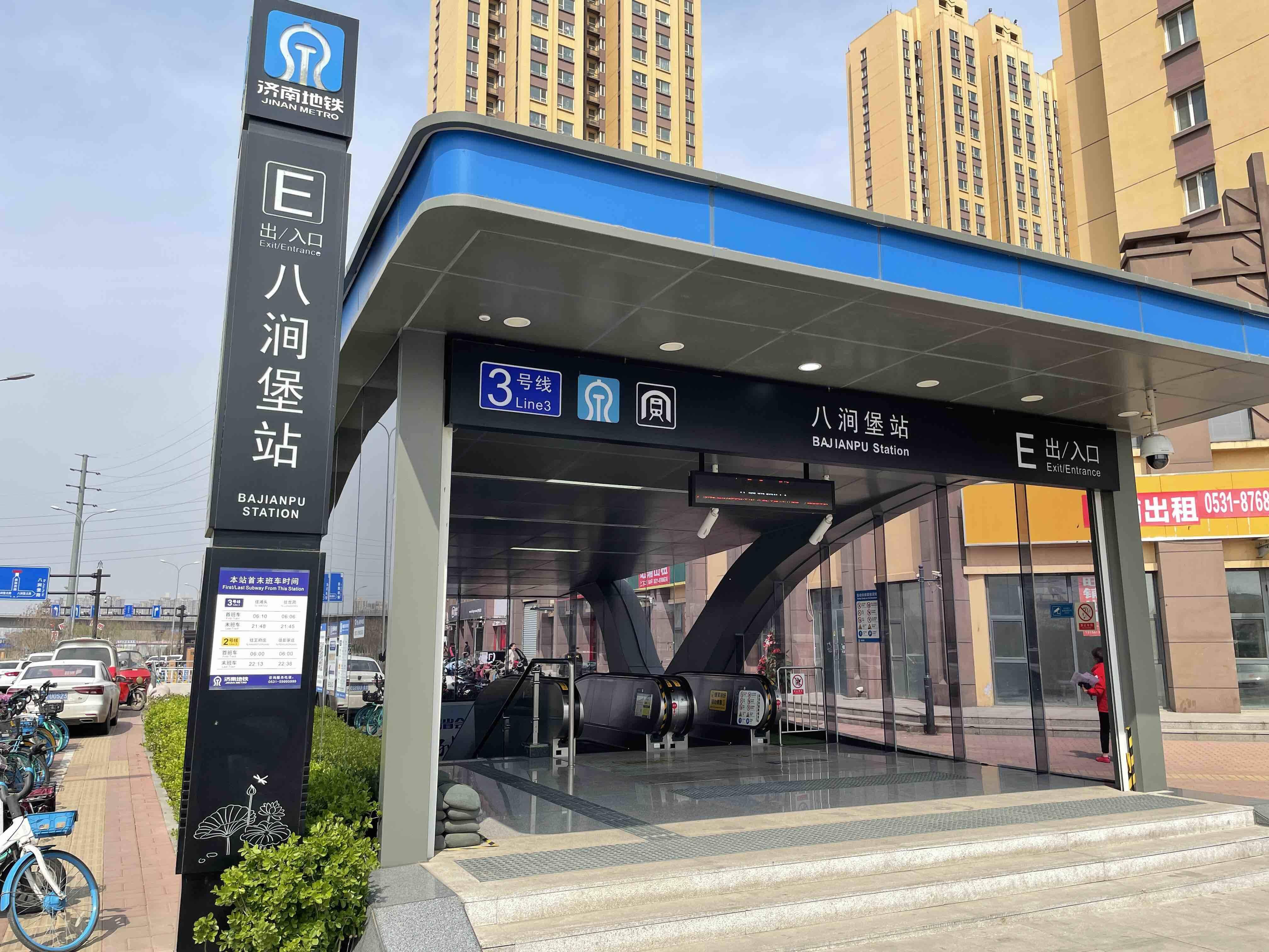 快讯!济南轨道交通2号线首趟列车正式发车