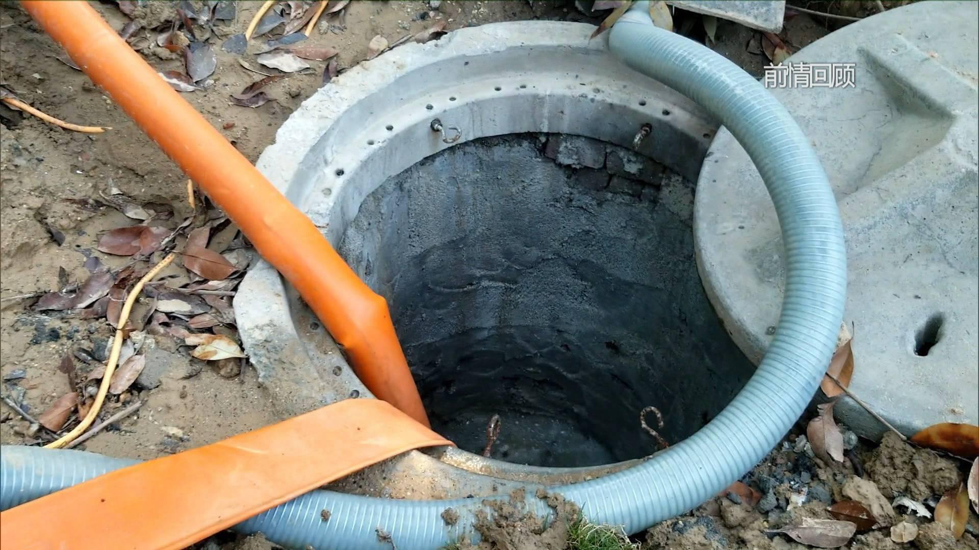 问政追踪 烟台绿城桂语江南施工停止排水 督导组:根据最大排水量补交水资源税