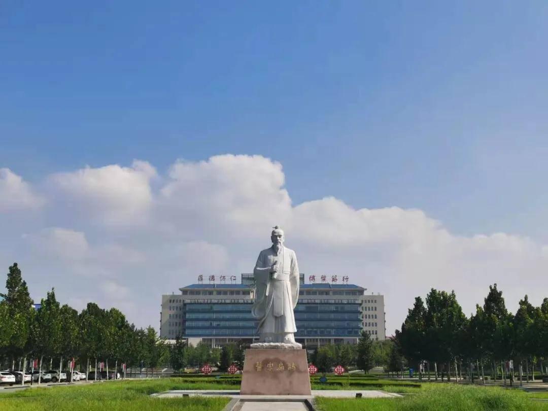 148人!山东中医药大学2021年第二批公开招聘中高级专业技术工作人员