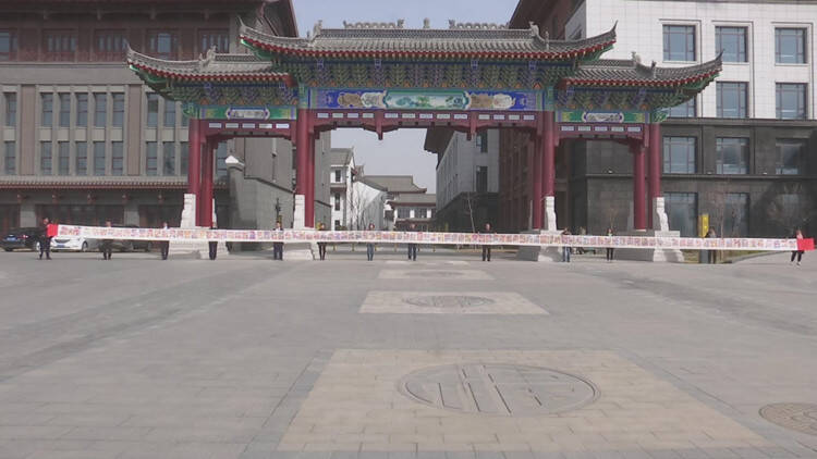 57秒│历时8年 木版新年画《画说党史 百年辉煌》在潍坊寒亭创作完成