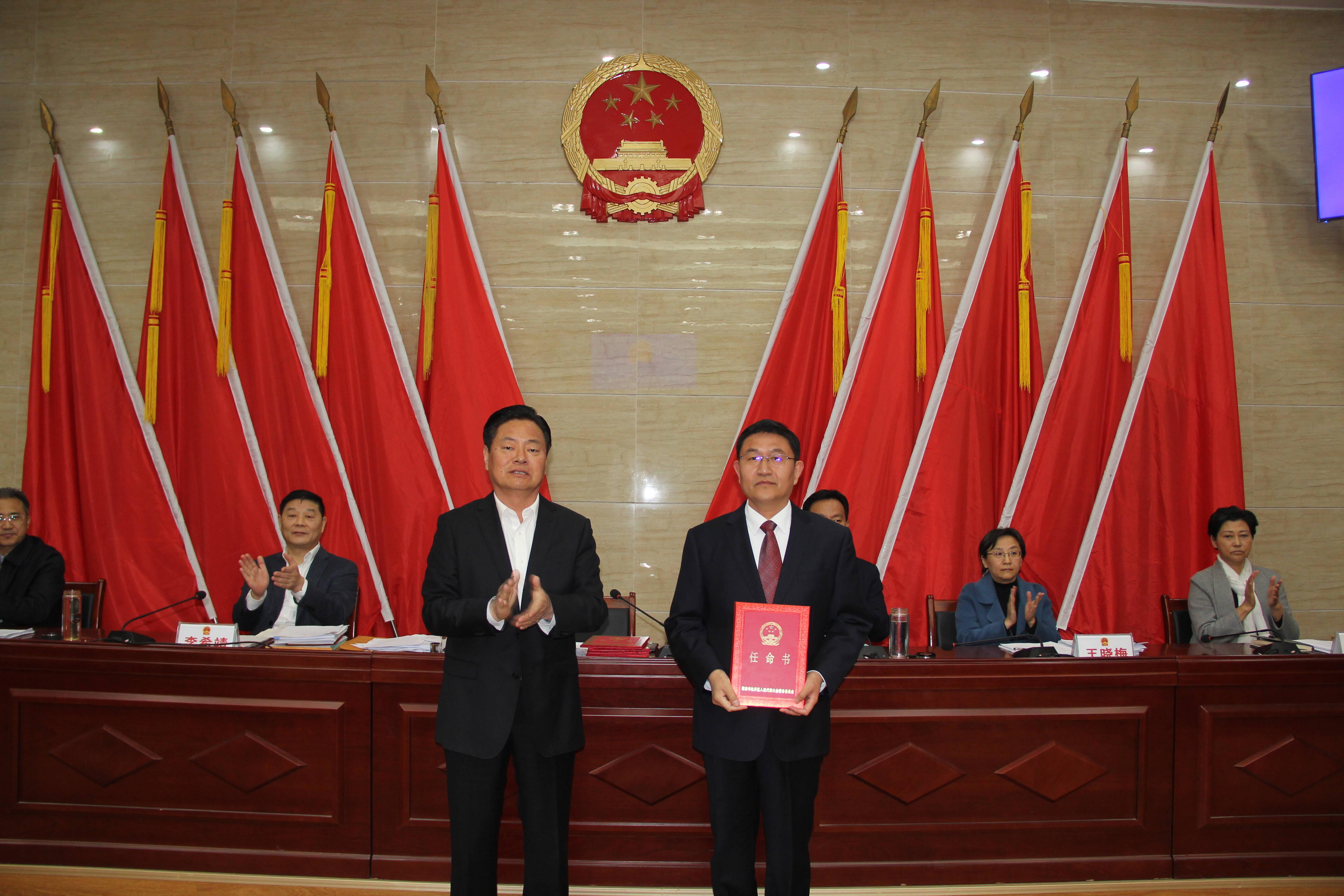 尹茂林被任命为牡丹区副区长、代理区长