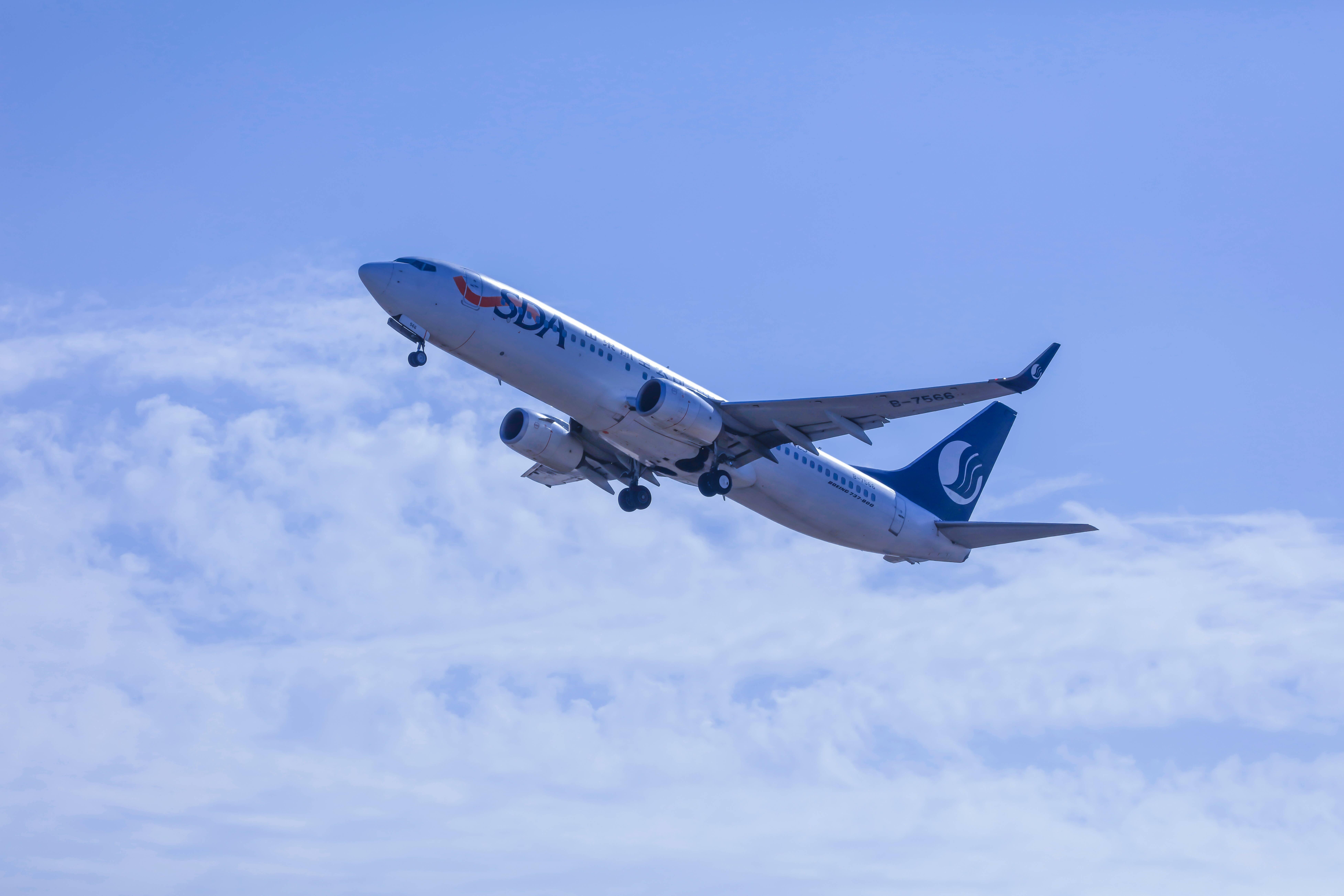 日均524班!山东省机场管理集团完成换季 日客流量恢复超七成