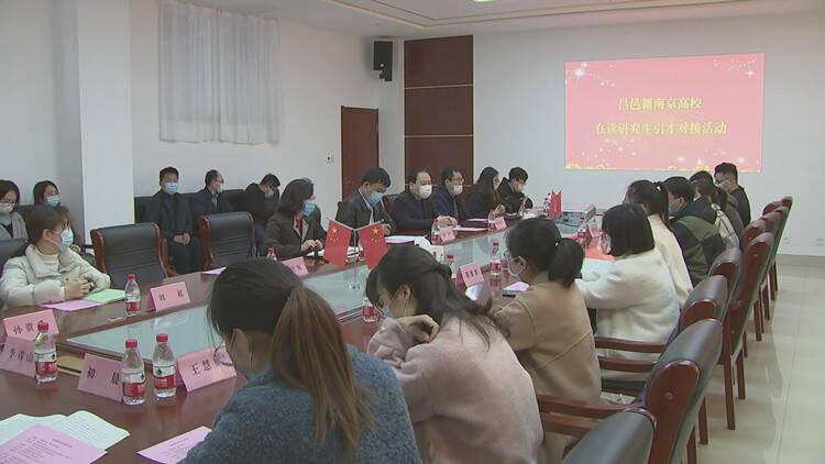 45秒 潍坊昌邑厚植人才沃土 赋能经济社会高质量发展