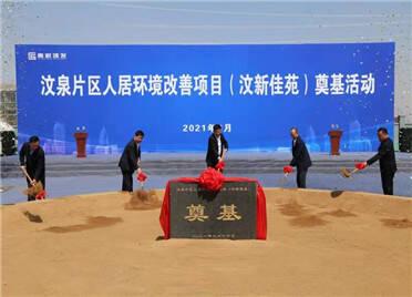 """投资25亿元规划建设2620套安置房!潍坊高新区为群众筑好幸福""""安居梦"""""""