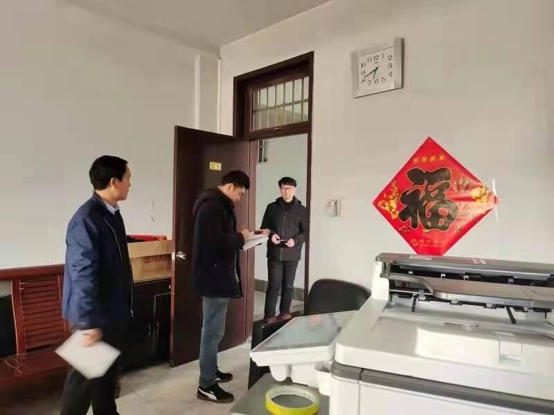 曲阜市机关事务服务中心加快推进省级试点系统应用 实现办公用房信息化管理