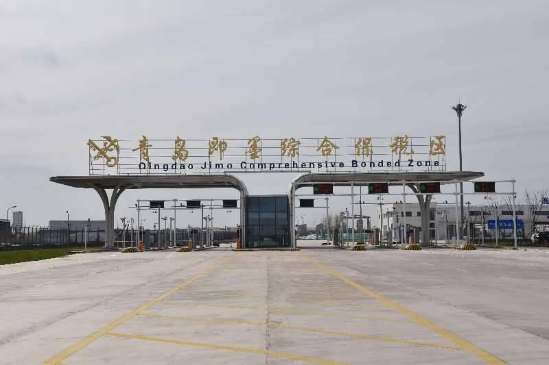 山东省首家以通用航空为主特色的综保区通过国家验收