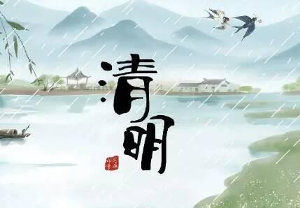滨州阳信县图书馆清明节期间开馆时间公布