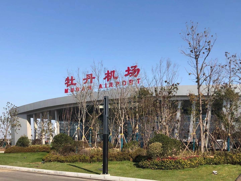 菏泽牡丹机场正式通航 一文看懂机场建设大事记