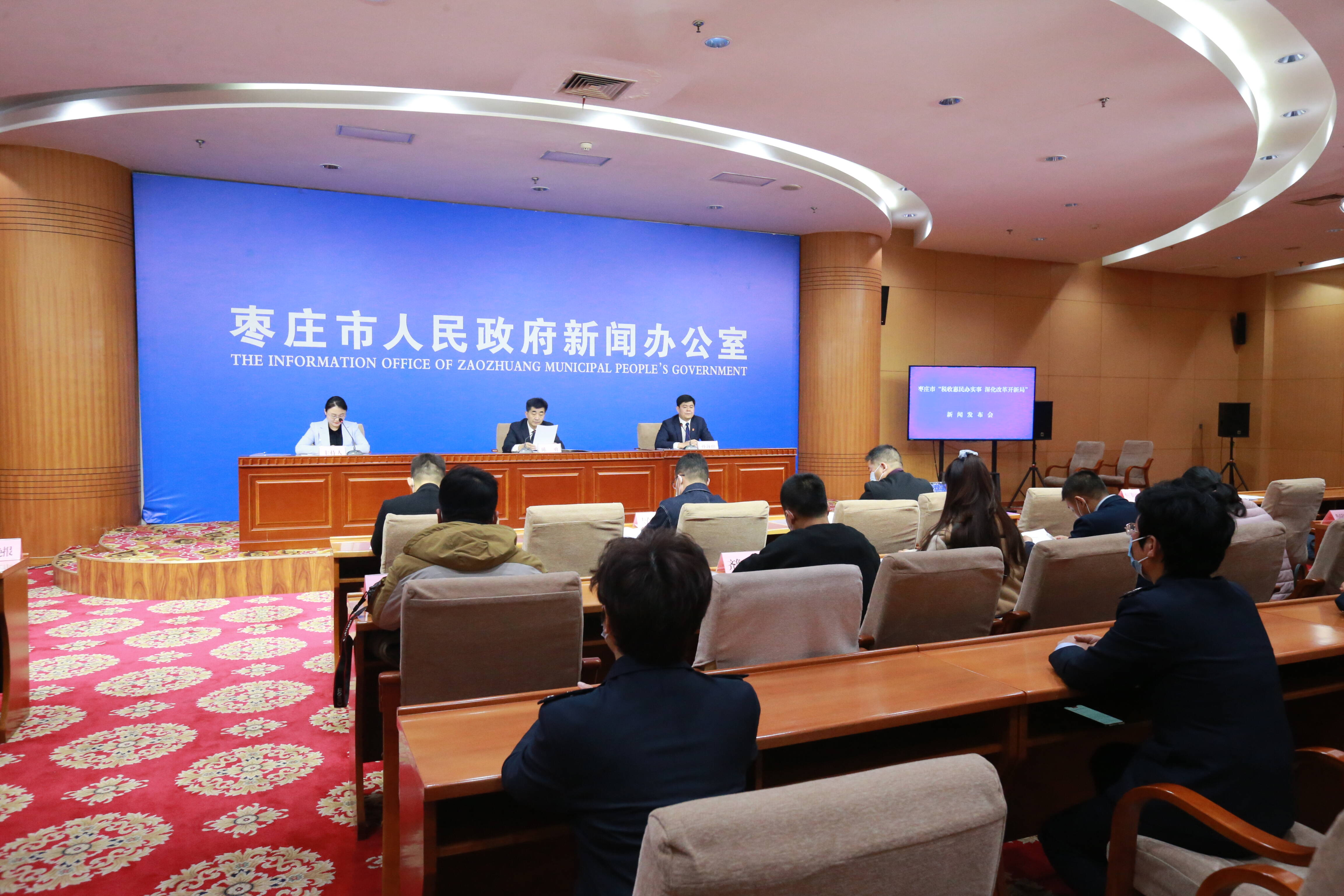 """枣庄去年""""非接触式""""办税缴费比例增幅位居全省第一"""