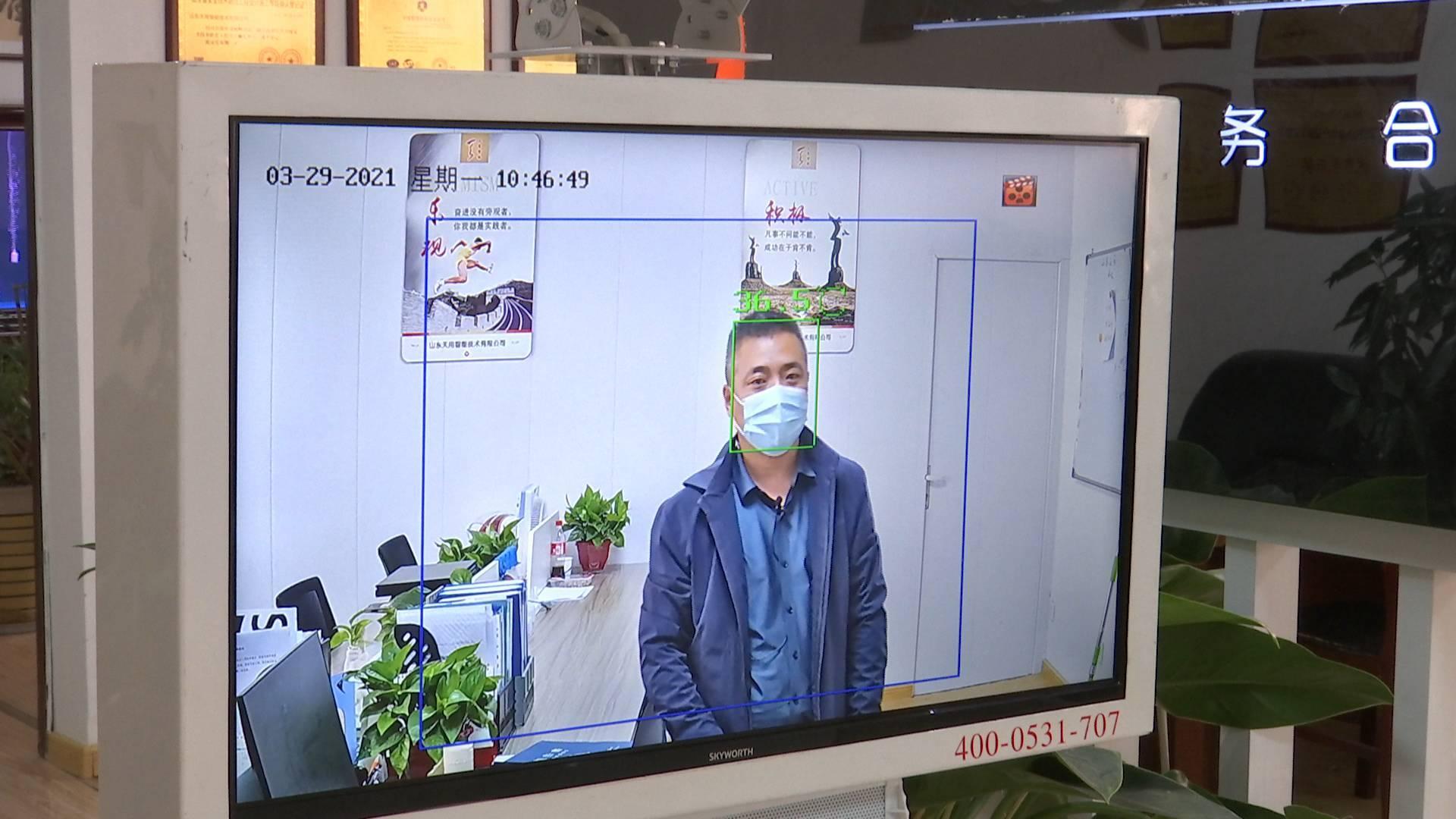 了不起的山东人|带领团队研发出国内首台低温测温仪,他捐赠设备价值130多万元