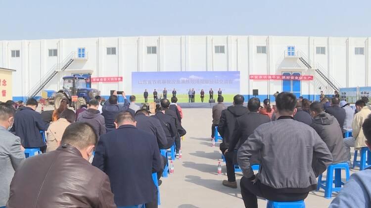 100秒|山东省农机事故应急演练现场观摩经验交流会在东营区召开