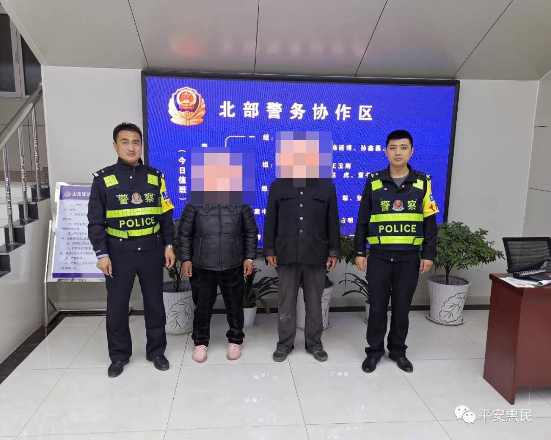 淄博一女子骑车40公里迷路 滨州惠民民警帮其联系家属回家