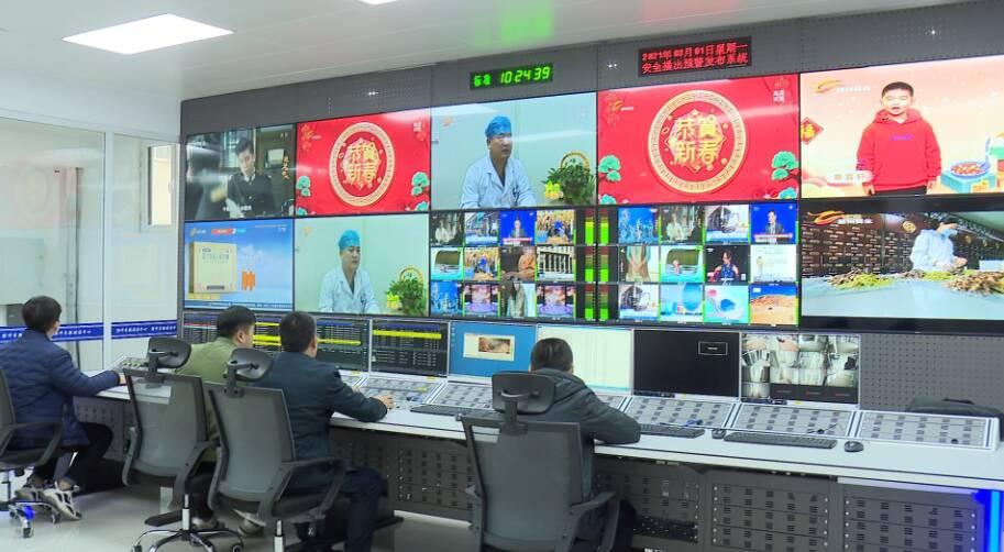 40秒丨滕州市融媒体中心获全省首批县级融媒体中心互联网新闻信息服务许可