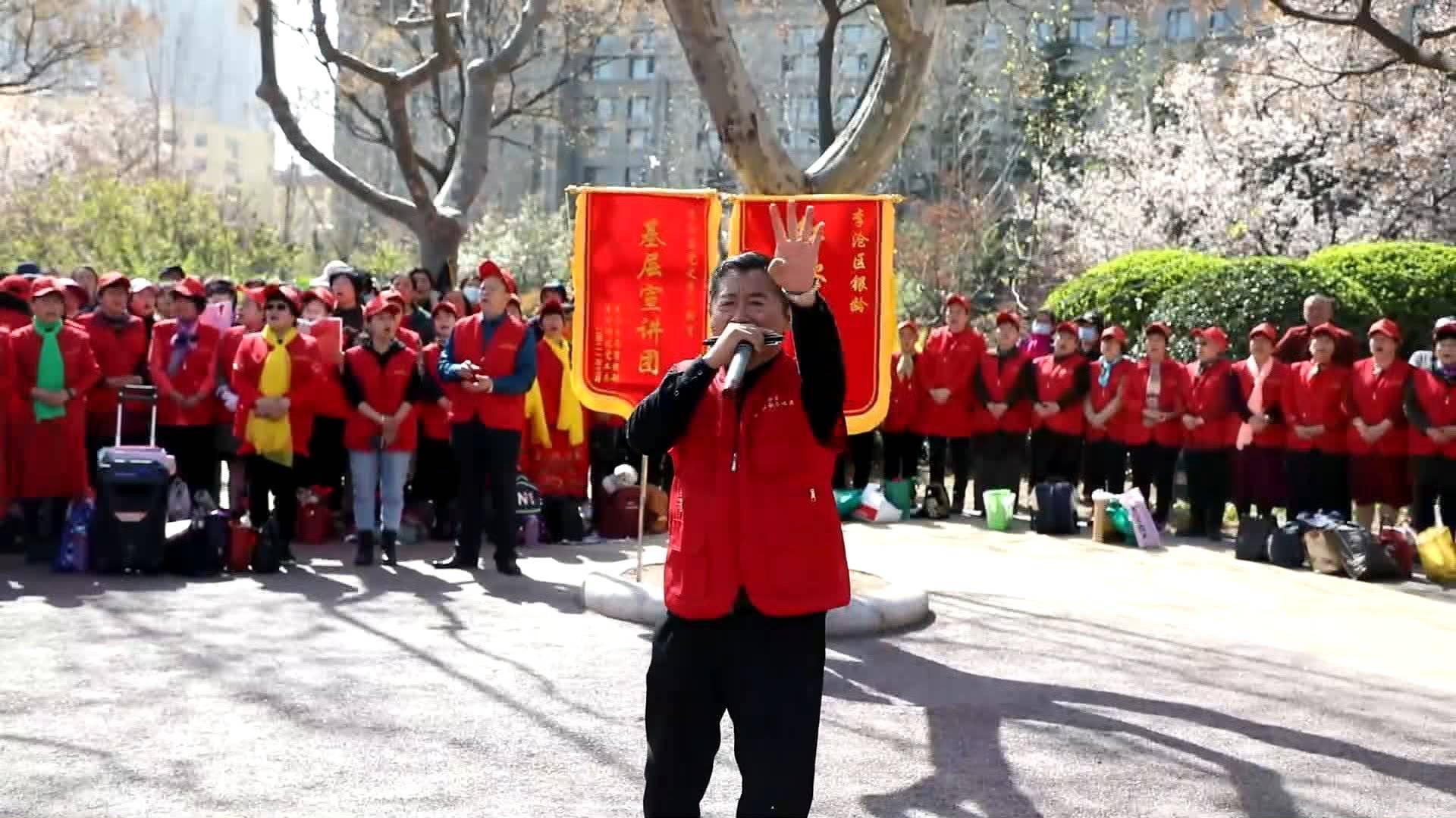 建党百年寻声|青岛李沧区银龄红歌合唱团:我把党史唱给你听