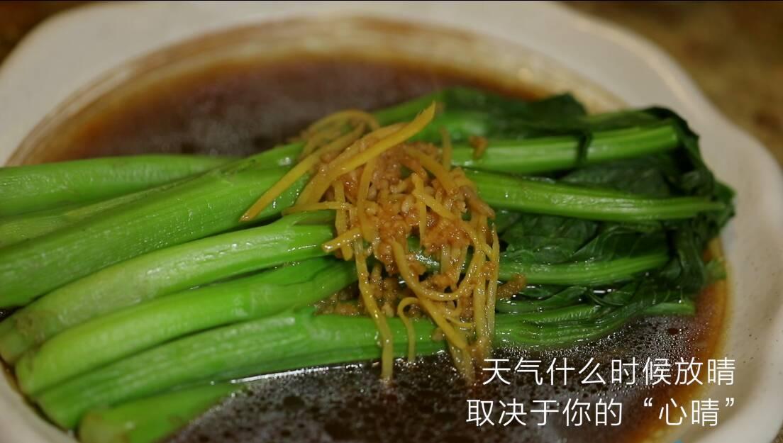 """【寻味记】素食""""煮""""意,把春天吃进嘴巴里"""