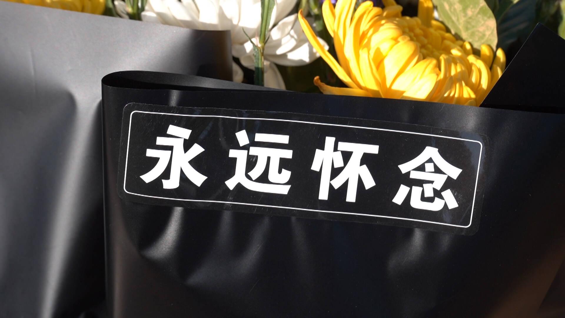 【清明特别策划·献上一束白菊花】别立福烈士之女:我会踏着父亲的足迹勇敢前行