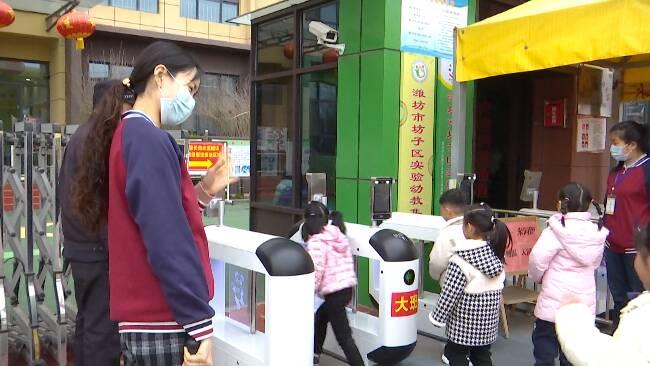 97秒|无感测温、远红外防入侵……潍坊市首个智慧化幼儿园项目上线