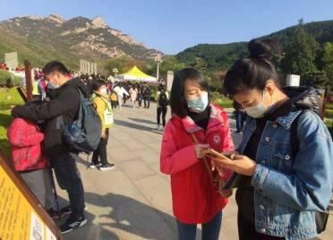 清明假期 泰安13个景区和6个乡村旅游点共接待游客40万余人次
