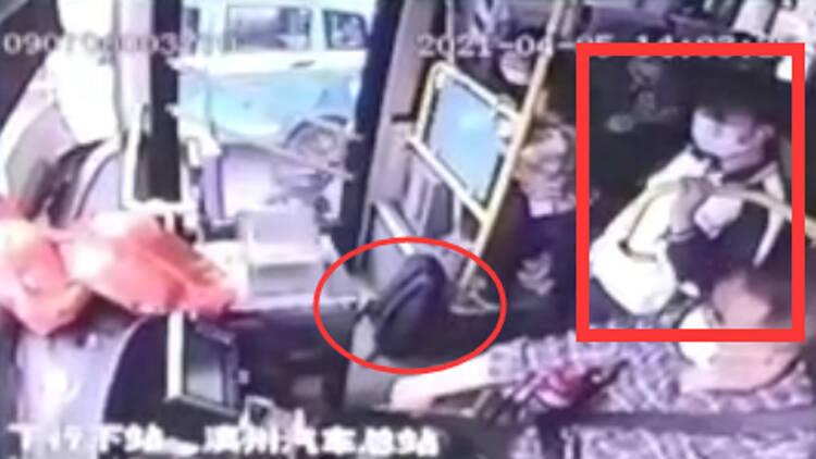 32秒|滨州无棣一学生乘坐公交车时电脑被顺走 盼主动归还