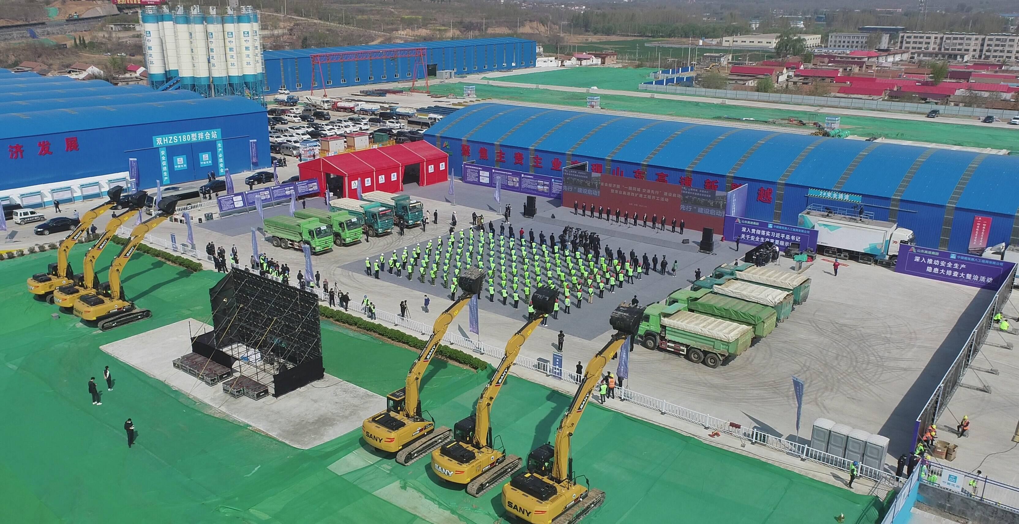 京台高速济泰段改扩建工程开工 到2025年省会经济圈高速公路总里程达到3500公里