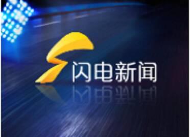 滨州成为全国首批行政执法人员培训标准化体系建设试点市