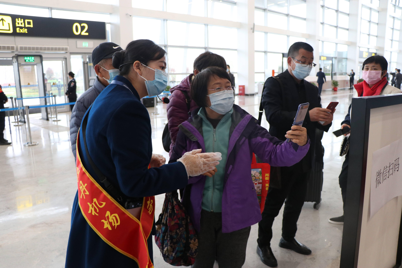 山东机场清明假期运输旅客25.5万人次