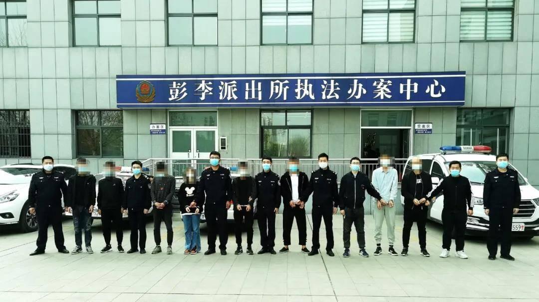 """""""断卡""""行动攻势凌厉!滨州滨城警方打掉一涉嫌诈骗洗钱团伙,抓获8人"""