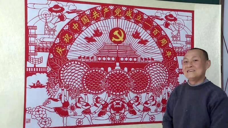 80秒|泰安宁阳剪纸大师创作500幅剪纸献礼党的百岁生日