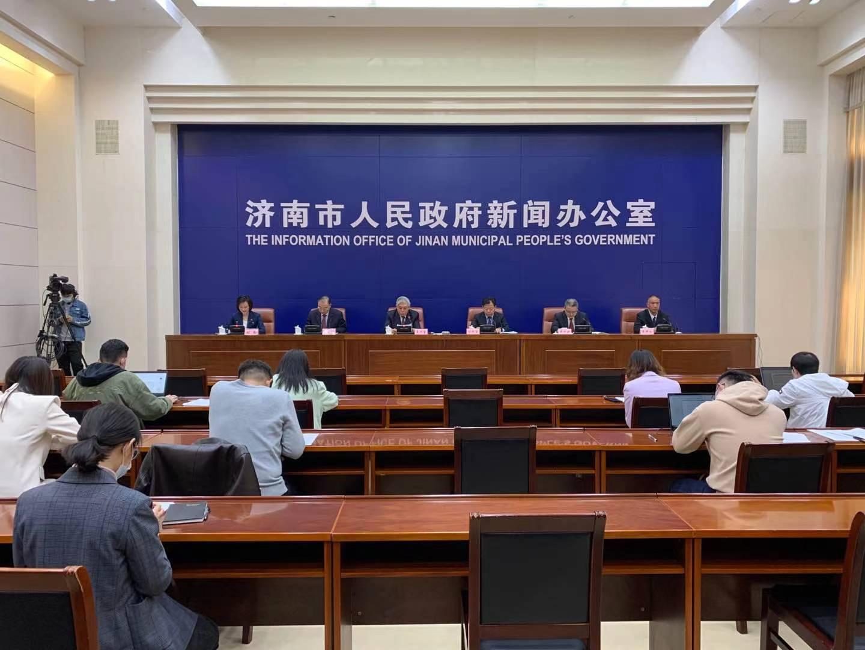 济南5年累计投入各级财政专项扶贫资金27.46亿元