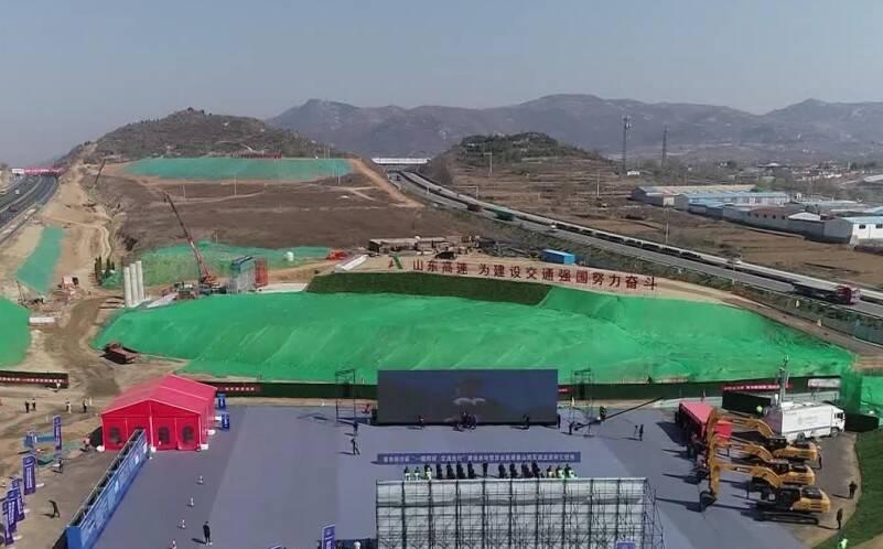 新增泰安北高速出口!京台高速改扩建工程开工