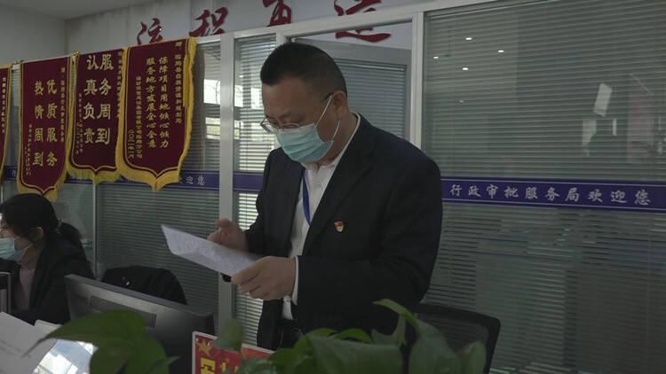 53秒│潍坊临朐县审批服务一体化助推项目早投产 早达效