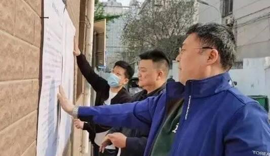 期限1年!济南征收区域4月7日起实施冻结