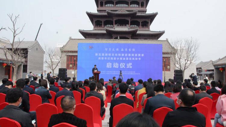 63秒丨第五届潍坊文化和旅游惠民消费季启动 将发放450余万元消费券