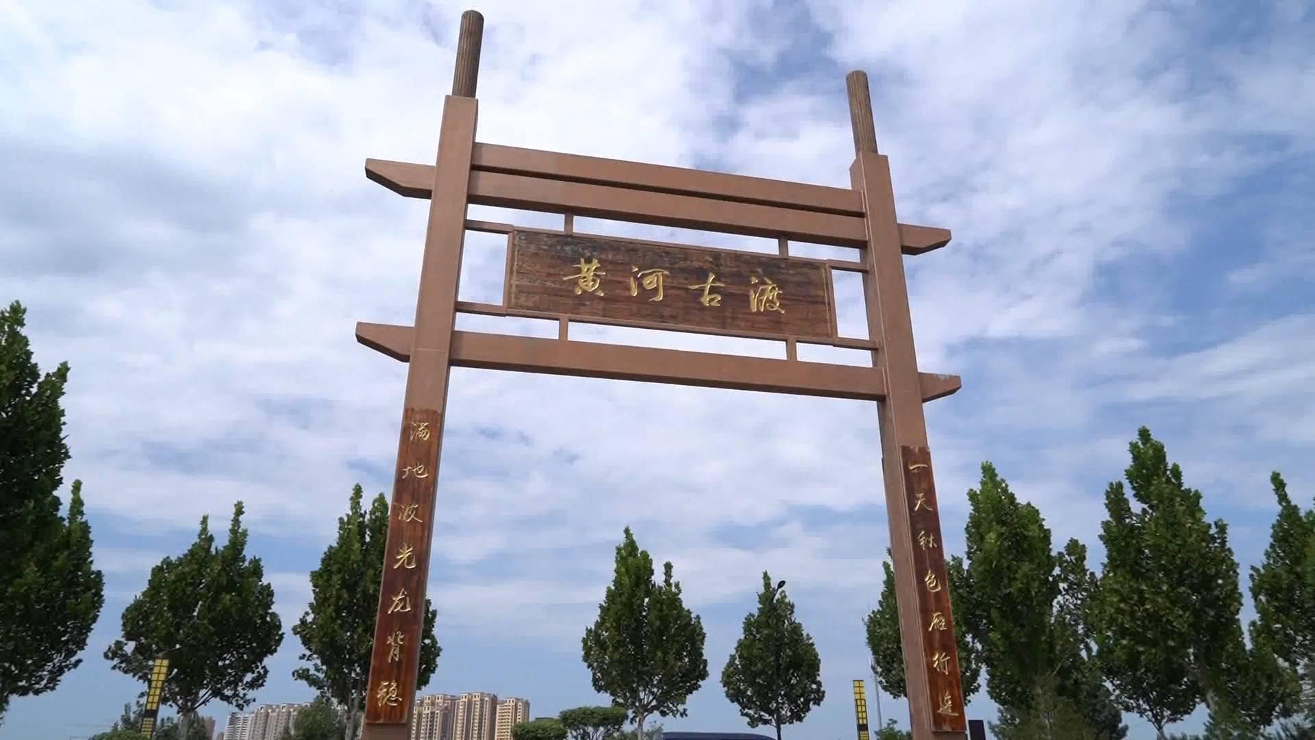 行走黄河两岸!春到济南济阳黄河主题公园