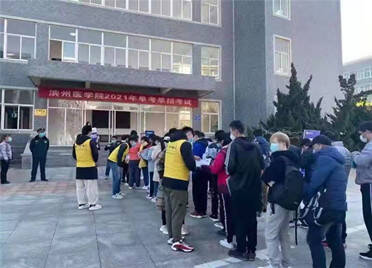 """滨州医学院2021年全国残疾人""""单招""""温情开考,学长""""对口""""志愿服务"""