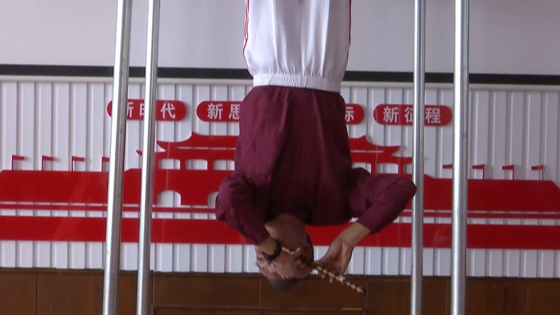 55秒|不服老!淄博7旬老人倒挂吹笛子锻炼身体