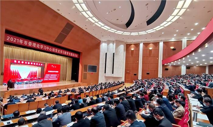 淄博市委理论学习中心组党史学习教育专题读书班开班