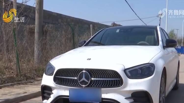 """潍坊男子57万买了奔驰,四个月内""""偶发性""""故障不断"""
